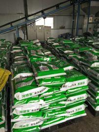 福航环保30方畜禽粪便发酵有机肥设备