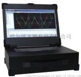 便携式多通道波形记录仪