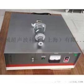 超声波焊接机 超声波配套机 用于口罩生产线配套
