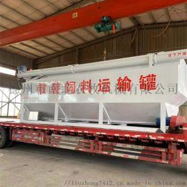 液压/电动养殖饲料厂散装运输罐定制生产