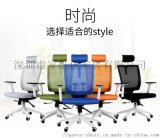 gavee专业级人体工学电脑椅家用办公椅职员椅