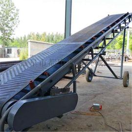 移动式防滑胶带输送机qc 袋装面粉装车皮带机