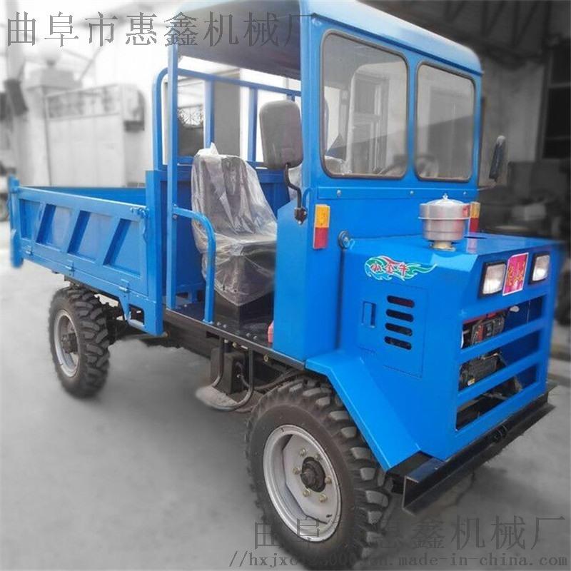 隧道拉渣用自卸四不像-安全节能型拖拉机