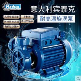 成都宾泰克PENTAX CP45旋涡式水泵代理