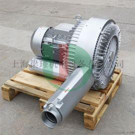清洗干燥用双段式高压鼓风机厂家 双叶轮漩涡气泵