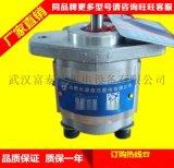 合肥长源液压齿轮泵CBK-0.75