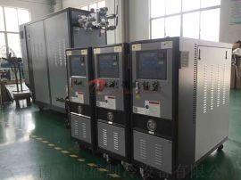 水加热器 水模温机 水温机