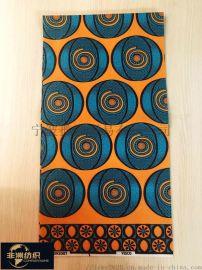 非洲蠟布African wax cloth 民族風蠟染印花布