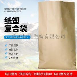 编织袋 纸塑复合袋 防潮袋 现货供应