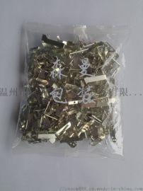 供应温州自动螺丝包装机 链斗式小型螺丝包装机