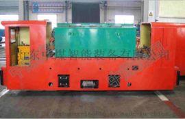 中煤5吨蓄电池电机车