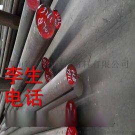 供应佛山不锈钢棒316L╋热轧不锈钢棒料316