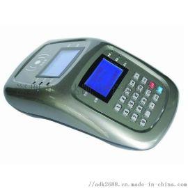 貴州掃碼刷卡機特點 自助二維碼充值掃碼刷卡機