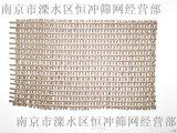 金属装饰网供应|南京金属装饰网厂家