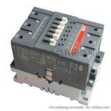 A50-30-10价格A50接触器价格
