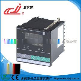 姚仪牌XMTA-9000系列实用型智能温度控制仪单一指定传感器输入仪表