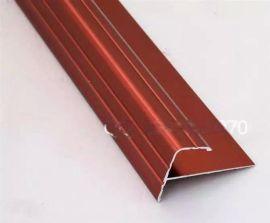 七彩屋铝合金扣条 ,木地板收边条