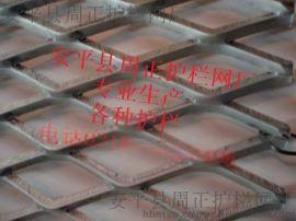 钢板网护栏网浸塑钢板网