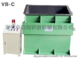 广东哪里有买VB-350LB振动抛光机