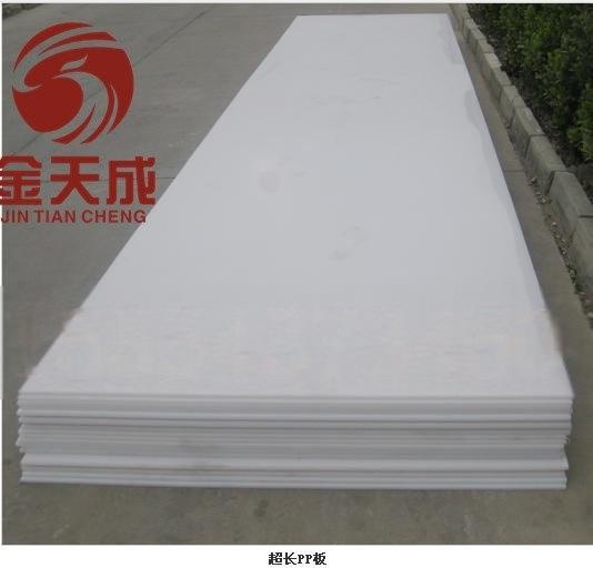 pp塑料板焊接视频 焊接pp塑料板方法