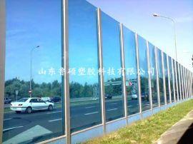鲁西pc耐力板 ,高速公路声屏障隔音耐力板