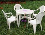 乐陵塑料桌椅,燕京啤酒塑料桌椅