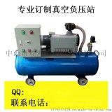 真空泵 真空系统 真空负压站  高真空 油式旋片泵XD真空泵