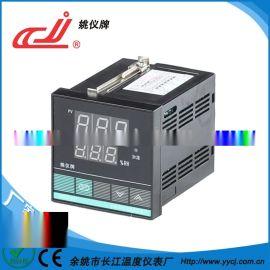 姚仪牌XMTD-617系列单湿度温控仪 智能除湿温控器带报