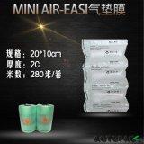 深圳緩衝氣墊機 箱包填充氣泡袋 空氣緩衝氣墊膜