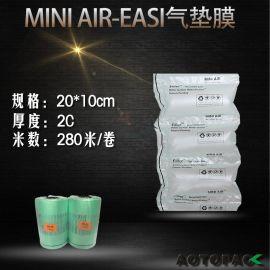 深圳缓冲气垫机 箱包填充气泡袋 空气缓冲气垫膜