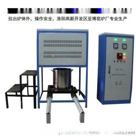 1600度釉料熔块炉,高温釉料熔化炉