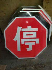 70/90/110型三角3M反光牌18092180861