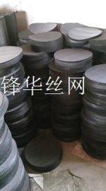 供应黑丝布、黑丝布过滤网厂家、塑料造粒机过滤网、黑丝布铁丝网