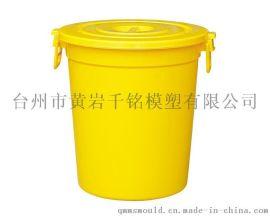 千铭模塑生产加工大型塑料垃圾桶模具