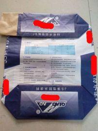 20KG多层牛皮纸夹膜方底阀口袋生产厂家