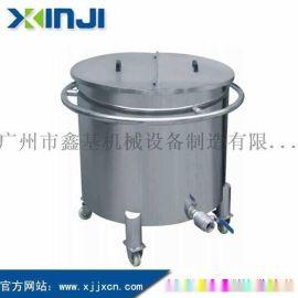 鑫基机械XJC型食品储罐,化工防腐储罐,不锈钢储料罐