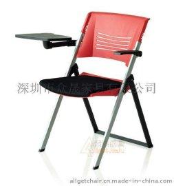 培训椅带写字板,折叠培训椅子厂家批发价格