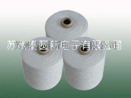 电缆填充棉纱线,7s,10s环保纱线