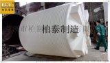 上海工廠批發大型塑料水箱30噸pe塑料水箱30立方pe水箱30噸塑料儲罐pe儲罐生產廠家