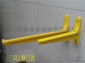 高分子玻璃钢电缆电力支架 玻璃钢电缆沟支架 通信井托支架托架