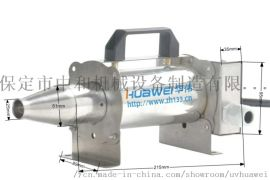 HWIR300Q-4-50工业热风器 热风加热器