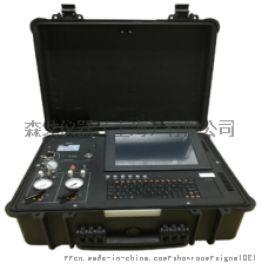 英国信号 便携式VOC分析仪