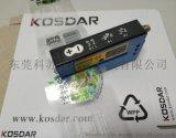 KOSDAR贴标机透明标签传感器FU-8300