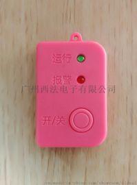 输液提醒器SV-401西法打点滴缺液报警器