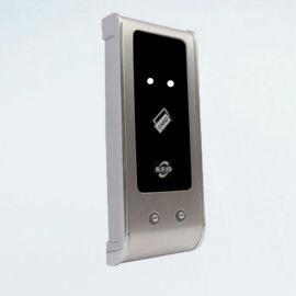 厂家直销卡晟智能柜锁浴室更衣柜锁 电子感应锁