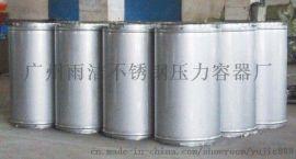 不锈钢烟囱,双层保温烟囱