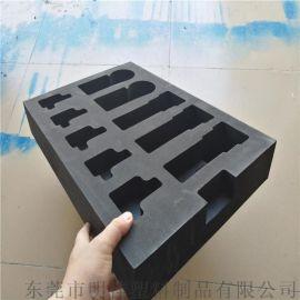 厂家雕刻EVA内衬 EVA内托 定制eva包装