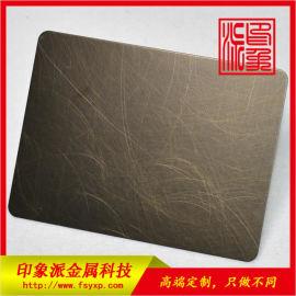 印象派乱纹不锈钢青古铜镀铜板