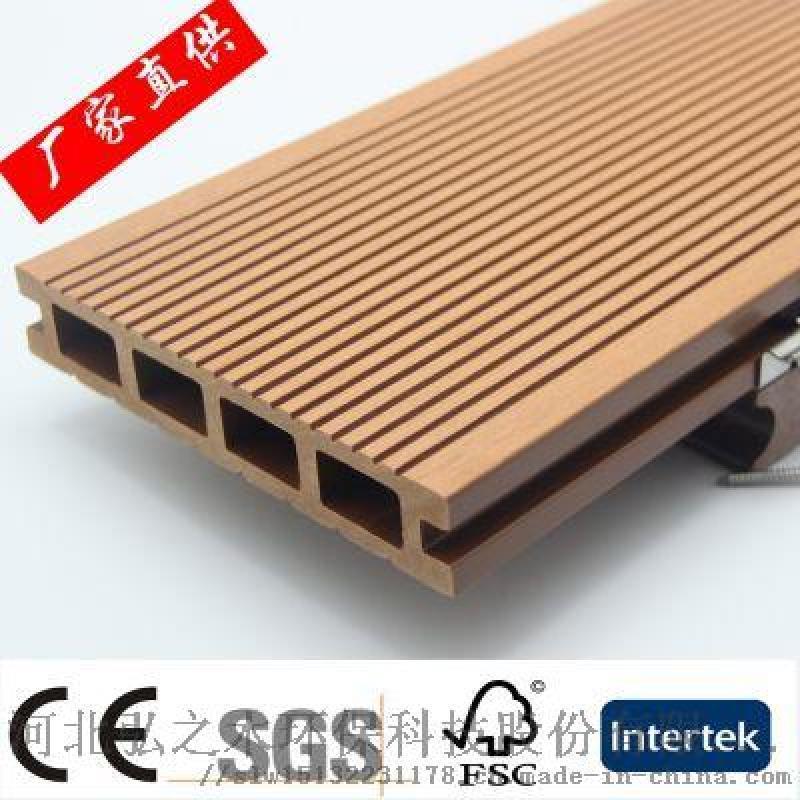 供应木塑地板 户外木塑 空心木塑地板