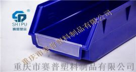 05背挂零件盒,塑料零件盒,渝云贵川,重庆厂家供应